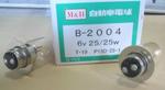 6V25Wx2.jpg