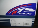 ARAI MZ-F XO 65-66cm 27209yen20180620-210210.JPG