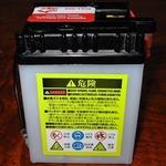 Battery1960yen@34304km20170515-000548.JPG