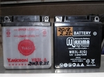 Battery2570yen@26562km20180225-164227.JPG