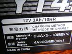 BatteryKoukan11189km2010_0917_150730.jpg