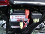BatteryMaint@24542km20160724-182835.JPG