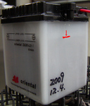 BatteryRegulRegist2011_0615_182219.jpg
