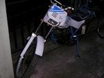 BikeCoverNEW20130826 180415.JPG