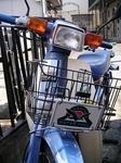 BikeTagSmall20130305 103341.JPG