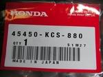 CableKakuho20120526-024625.JPG