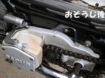CarburetorKoukan@74km20140525 143453.JPG