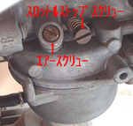 FI1277193_2E.jpg