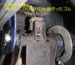 FI2618639_1E.jpg
