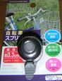 FI2619056_1E.jpg