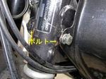 FuelTankKoukan20140105 131435.JPG