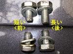 FuelTankKoukan20140105 142805.JPG