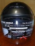 Helmet NeoRidersSY-5 4200yen 20140409 202414.JPG