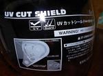 Helmet NeoRidersSY-5 4200yen 20140409 202614.JPG