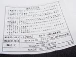 Helmet NeoRidersSY-5 4200yen 20140409 203226.JPG
