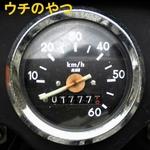 Hikitori20130627 002155.jpg