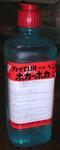 Kaimono2010_1219_123547.jpg