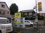 ParkingAkitsu2011_0627_132712.jpg