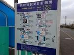 ParkingAkitsu 20190328-125532.JPG
