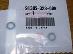Parts20150516 232623.JPG