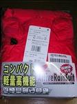 RainSuitNew20130717 200225.JPG