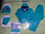 RainWear20140621 221953.JPG