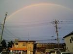 Rainbow20150910-174950.JPG