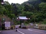 SampoAraburuKami20120519-181157.JPG