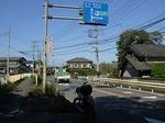 SampoChichibuKouyou20151025-120542.JPG
