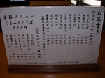 SampoChichibuKouyou20151025-151747.JPG