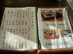 SampoChichibuKouyou20151025-154953.JPG