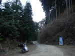 SampoFuyu_no_KAMI2011_0203_133845.jpg