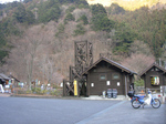 SampoFuyu_no_KAMI2011_0203_160834.jpg