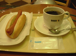 SampoFuyu_no_KAMI2011_0203_183308.jpg