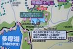 SampoGyouza2010_0308_154157.jpg