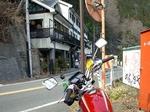 SampoOkutama20170320-144956.JPG