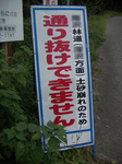 SampoOkutamaRindou2011_0919_160405.jpg