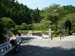 SampoOkutamaRindou20120825-115114.JPG