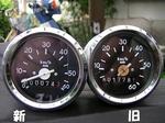 SpeedMeter1778to74km20140525 164737.JPG