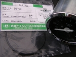 SpeedMeter1778to74km20140525 164859.JPG