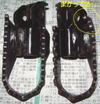 StepDR250RSouchaku2011_1014_224808.jpg
