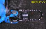StepDR250RSouchaku2011_1020_163630.jpg