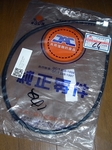 TachometerCable973yen20170925-223043.JPG