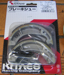 TireBrakeFr17739km2010_0624_160440.jpg