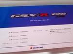 TokyoMotorShow20171102-143842.JPG
