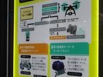 TokyoMotorShow20171102-151722.JPG