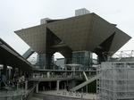 TokyoMotorcycleShow20150329 115715.JPG