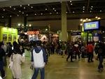TokyoMotorcycleShow20150329 144414.JPG
