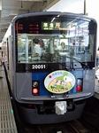 Tsuukin20150626 123304.JPG