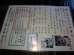 Tsuukin20161014-132805.JPG